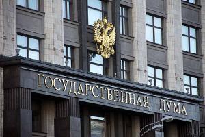 Российские политики ответили получай фразы Ващиковского что до вине союз во начале войны